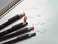Image207_5